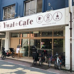 YwaI☆Cafe【平田町】