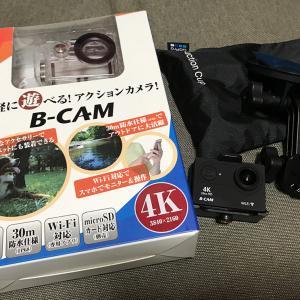 今回はアクションカメラのレビューです(^^。
