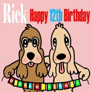 リックちゃんお誕生日