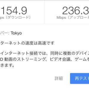 So-net×NTT光コラボ→BBIQに変更してネットが爆速になった。