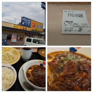松屋フーズ③/松屋播磨町店/ブラウンソースハンバーグ定食/600円