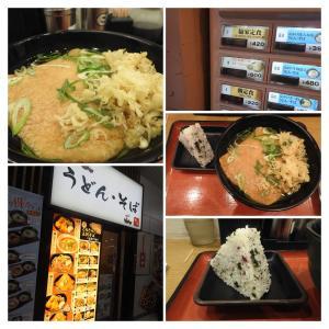 麺家②/麺家明石/麺家定食