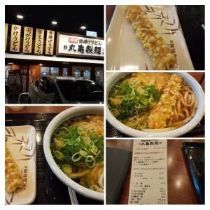 トリドール④/丸亀製麺明石大久保店/かけ並(1杯無料),ちくわ天/420円