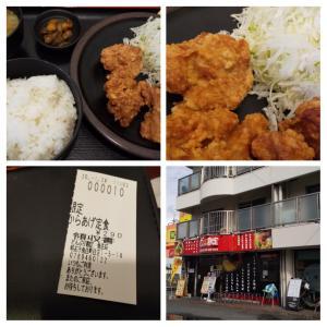 どんぶり勘定魚住店③/からあげ定食/290円