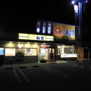 【下書きに残ったままのをやっつけるシリーズ】松屋播磨町店