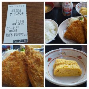 ライフフーズ⑥/街かど屋明石大久保店/日替わり定食サービスランチ/640円