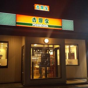 吉野家⑥/吉野家明石魚住町店/牛皿鯖味噌定食/767円