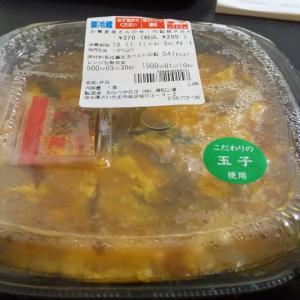 セブンイレブン/お蕎麦やさんの味!特製親子丼/399円税込