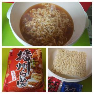 イトメン/(袋麺)播州らーめんしょうゆ/5食パック/378円+税