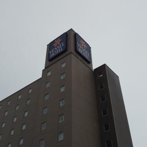 ベッセルホテル都城/宮崎県都城市/2020年2月