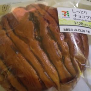 セブンイレブン/しっとりチョコブレッド/138円税込