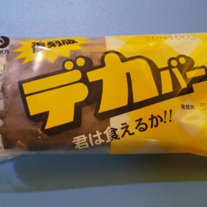 セイカ食品/デカバー/42円+税