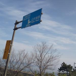 わがまちあかし景観50選/二見港と周辺⑥/南二見人工島/兵庫県明石市/2020年5月