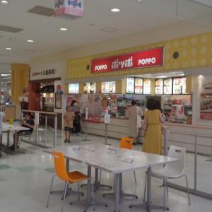 ポッポ明石店⑥/醤油ラーメン,そばめし/820円