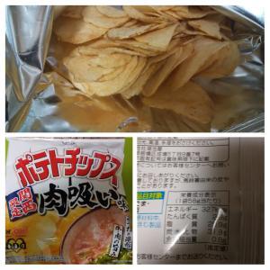 コイケヤ/ポテトチップス関西限定肉吸い味