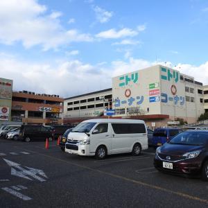 アマドゥ/兵庫県尼崎市/2019年3月