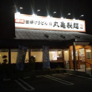 トリドール⑮/丸亀製麺魚住店/カレーうどん並,ちくわ天,白ごはん/710円