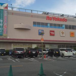 トリドール⑯/丸亀製麺イトーヨーカドー明石店/かけ(大),かき揚げ/550円