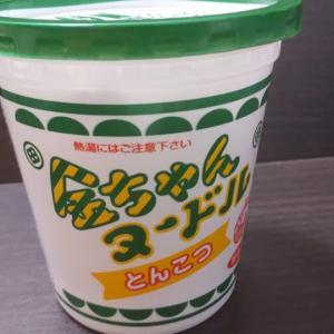 徳島製粉/金ちゃんヌードルとんこつ/98円+税
