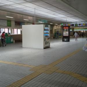 名谷駅/神戸市営地下鉄西神・山手線/神戸市須磨区/2020年6月