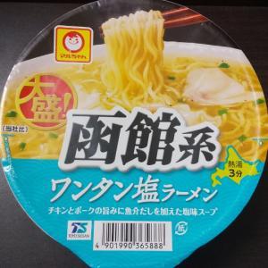 東洋水産(マルちゃん)/大盛!函館系ワンタン塩ラーメン/105円税込