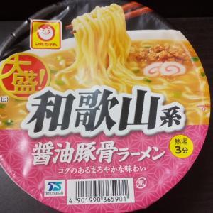 東洋水産/大盛!和歌山系豚骨醤油ラーメン/105円