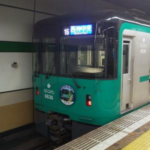 新神戸駅/神戸市営地下鉄西神・山手線/神戸市中央区/2020年6月(6月29日)