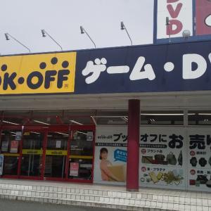 BOOK・OFF神戸伊川谷店/神戸市西区/2020年6月