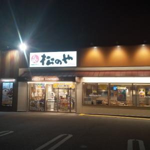 松屋フーズ⑰/松のや魚住店/ロースカツ定食/550円
