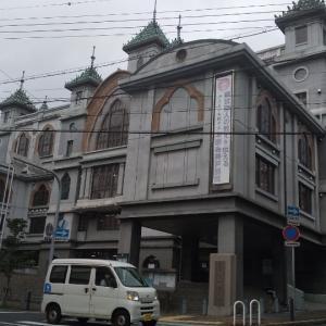 本願寺神戸別院/神戸市中央区/2020年7月(7月10日)