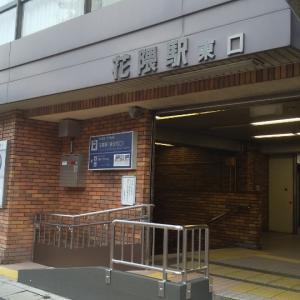 花隈駅/阪急電鉄/神戸高速線/兵庫県神戸市中央区/2020年7月(7月10日)