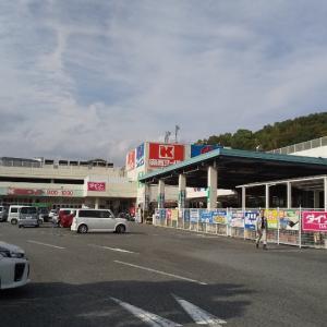 ホームセンターコーナン名谷店/神戸市垂水区/2020年6月(6月26日)
