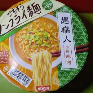 日清食品/日清麺職人味噌/109円税込