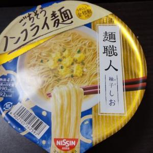 日清食品/日清麺職人柚子しお/109円税込