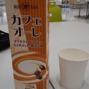 広島協同乳業/カフェオーレ/98円+税