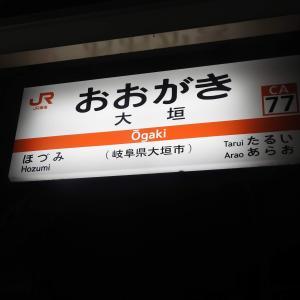 大垣駅及び周辺/JR東海/東海道本線/岐阜県大垣市/2019年4月