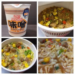 日清食品/日清カップヌードル味噌/148円+税