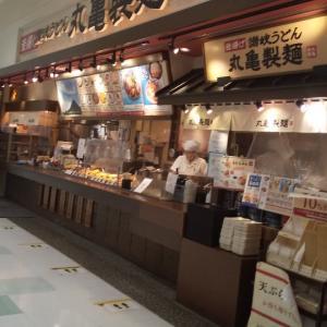 トリドール⑳/丸亀製麺イトーヨーカドー明石店/かけ(大),野菜かき揚げ/550円