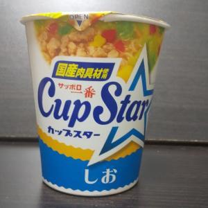 サンヨー食品(サッポロ一番)/カップスターしお/109円税込