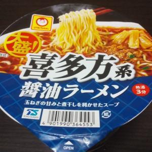 東洋水産(マルちゃん)/大盛!喜多方系醤油ラーメン/105円税込