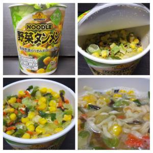 トップバリュ(明星)/野菜がたっぷりNOODLE野菜タンメン/88円+税