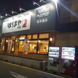 ドライブインながさわはりまや土山本店/牛丼セットミニそば/580円