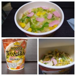 トップバリュ/明星/食べ応えある丸麺 NOODLE ちゃんぽん