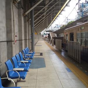岩屋駅/阪神電鉄/本線/兵庫県神戸市灘区/2020年10月(10月7日)