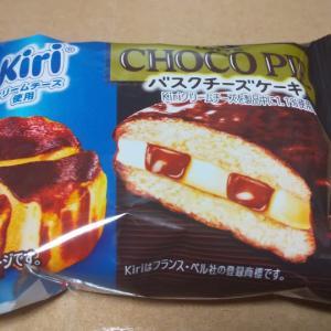 ロッテ/チョコパイKiriバスクチーズケーキ/95円+税
