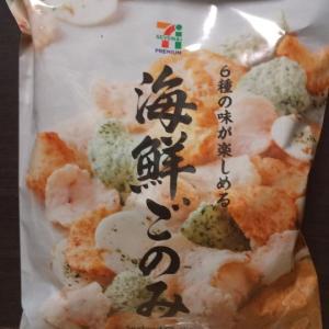 セブンプレミアム/三河屋製菓/海鮮ごのみ/108円税込