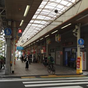 春日野道商店街/兵庫県神戸市中央区/2020年10月(10月7日)