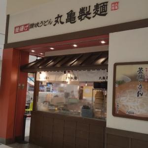 トリドール(27)/丸亀製麺イトーヨーカドー明石店/かけうどん(並),かき揚げ/440円