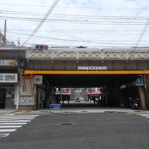 春日野道駅/阪急電鉄/神戸線/兵庫県神戸市中央区/2020年10月(10月7日)