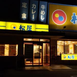 松屋フーズ(25)/松屋播磨町/創業ビーフカレー大/590円